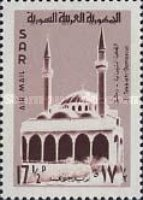 [Airmail - Antique Buildings and Mosques, type SA]