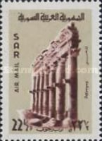 [Airmail - Antique Buildings and Mosques, type SB]