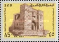 [Airmail - Antique Buildings and Mosques, type SC]