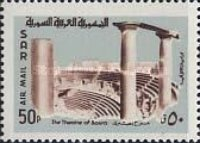 [Airmail - Antique Buildings and Mosques, type SD]