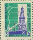 [Drilling Tower, Typ SE1]