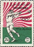 [Airmail - Olympic Games - Mexico City, Mexico, type SG]