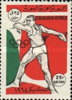 [Airmail - Olympic Games - Mexico City, Mexico, type SH]