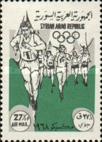 [Airmail - Olympic Games - Mexico City, Mexico, type SI]