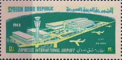 [Airmail - Commissioning of the International Airport of Damascus, Typ SL]