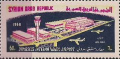 [Airmail - Commissioning of the International Airport of Damascus, Typ SL2]
