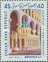 [Airmail - Antique Buildings and Mosques, Typ SN]