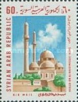 [Airmail - Antique Buildings and Mosques, Typ SP]