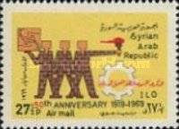 [Airmail - The 50th Anniversary of I.L.O., Typ SU1]