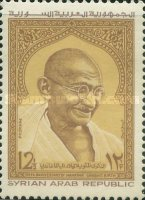 [International Year Commemorating the 100th Anniversary of the Birth of Mahatma Gandhi, 1869-1948, Typ TF]