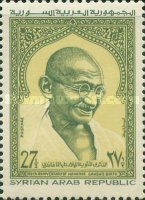 [International Year Commemorating the 100th Anniversary of the Birth of Mahatma Gandhi, 1869-1948, Typ TF1]