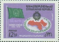 [The 25th Anniversary of Arab League, type TP]