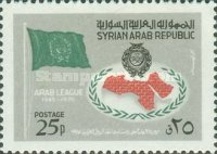 [The 25th Anniversary of Arab League, type TP1]