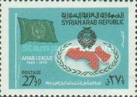 [The 25th Anniversary of Arab League, type TP2]