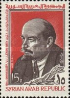 [Airmail - The 100th Anniversary of the Birth of Lenin, 1870-1924, Typ TR]