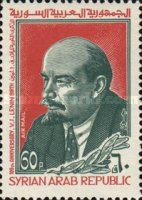 [Airmail - The 100th Anniversary of the Birth of Lenin, 1870-1924, Typ TR1]
