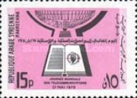 [Airmail - World Telecommunications Day, type TX]