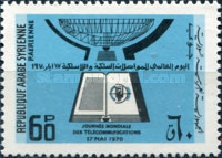[Airmail - World Telecommunications Day, type TX1]