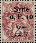 [French Postage Stamps Surcharged & Overprinted Syrie in French and Arabic, type U]