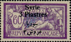 [French Postage Stamps Surcharged & Overprinted Syrie in French and Arabic, type U11]