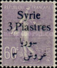 [French Postage Stamps Surcharged & Overprinted Syrie in French and Arabic, type U12]