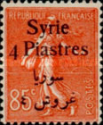 [French Postage Stamps Surcharged & Overprinted Syrie in French and Arabic, type U13]