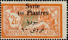 [French Postage Stamps Surcharged & Overprinted Syrie in French and Arabic, type U15]