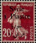 [French Postage Stamps Surcharged & Overprinted Syrie in French and Arabic, type U4]