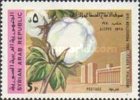 [National Industrial and Agricultural Fair, Aleppo, Typ UE]