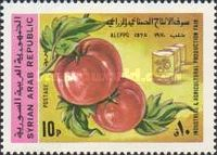 [National Industrial and Agricultural Fair, Aleppo, Typ UF]