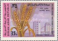 [National Industrial and Agricultural Fair, Aleppo, Typ UI]