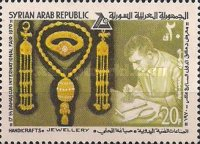 [Airmail - The 17th International Fair, Damascus, type UL]
