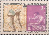 [Airmail - The 17th International Fair, Damascus, type UO]