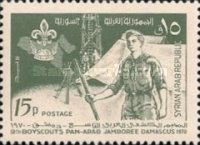 [Pan-Arab Scout Jamboree, Damascus, type UP]