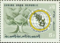 [World Year of Olive Oil Production, Typ UQ]
