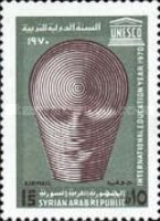 [Airmail - International Education Year and UNESCO, type UR]