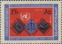 [Airmail - The 25th Anniversary of the United Nations, type US]
