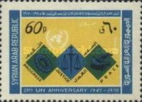 [Airmail - The 25th Anniversary of the United Nations, type US1]
