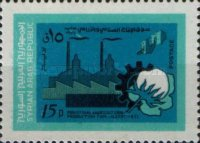[International Industrial and Agricultural Fair, Aleppo, Typ VC]