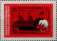 [International Industrial and Agricultural Fair, Aleppo, Typ VC1]