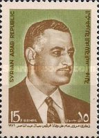 [Airmail - The 1st Anniversary of the Death of President Gamal Abdel Nasser, 1918-1970, type VK]