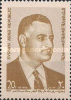 [Airmail - The 1st Anniversary of the Death of President Gamal Abdel Nasser, 1918-1970, type VK1]