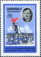 [The 1st Anniversary of Movement of 16 November 1970 -