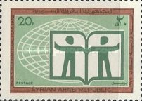[International Book Year - UNESCO, type VP1]