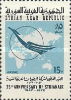 [Airmail - The 25th Anniversary of the Airline Syrianair, type WF]