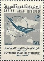 [Airmail - The 25th Anniversary of the Airline Syrianair, type WF1]