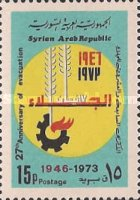 [The 27th Anniversary of Evacuation of British and French Troops from Syria, Typ WI]