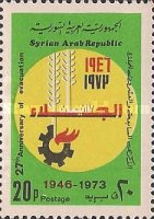 [The 27th Anniversary of Evacuation of British and French Troops from Syria, Typ WI1]
