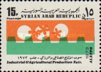 [The 13th Industrial and Agricultural Fair, Aleppo, type WT]