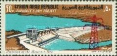 [Euphrates Dam Project, type WU1]